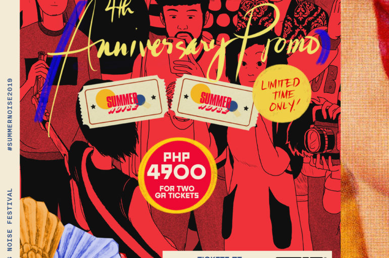 Summer Noise to launch Anniversary Promo this March!